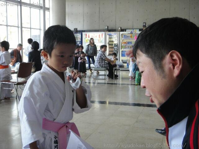 okinawa shorinryu karate kyudokan 20121118 016