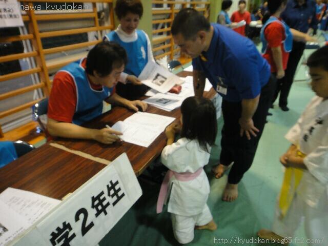 okinawa shorinryu karate kyudokan 20121118 013