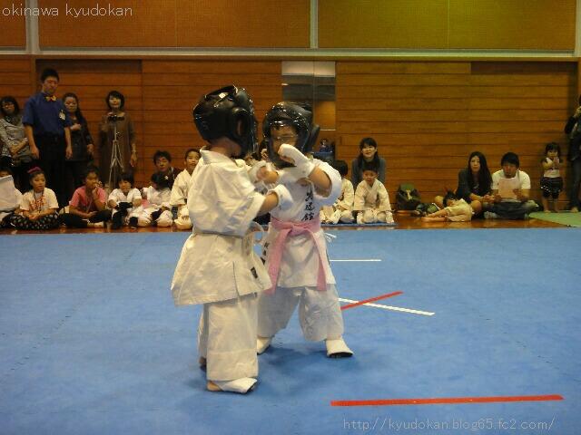 okinawa shorinryu karate kyudokan 20121118 038