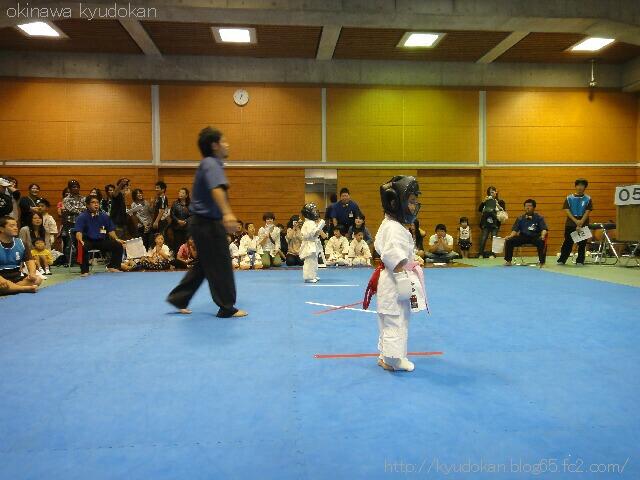 okinawa shorinryu karate kyudokan 20121118 039
