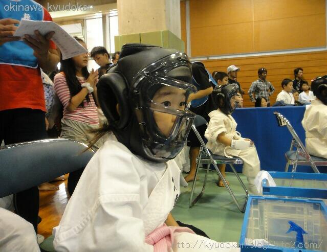 okinawa shorinryu karate kyudokan 20121118 033