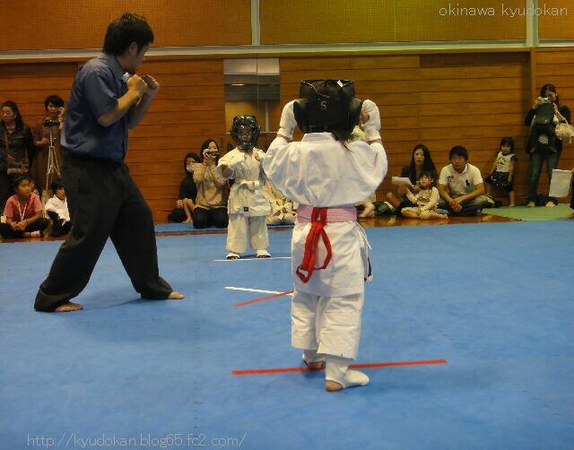okinawa shorinryu karate kyudokan 20121118 036