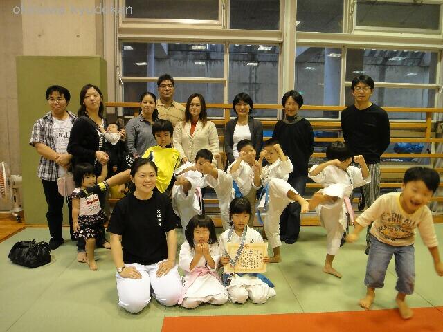 okinawa shorinryu karate kyudokan 20121118 094