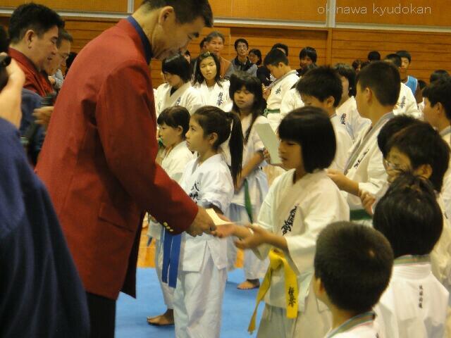 okinawa shorinryu karate kyudokan 20121118 085