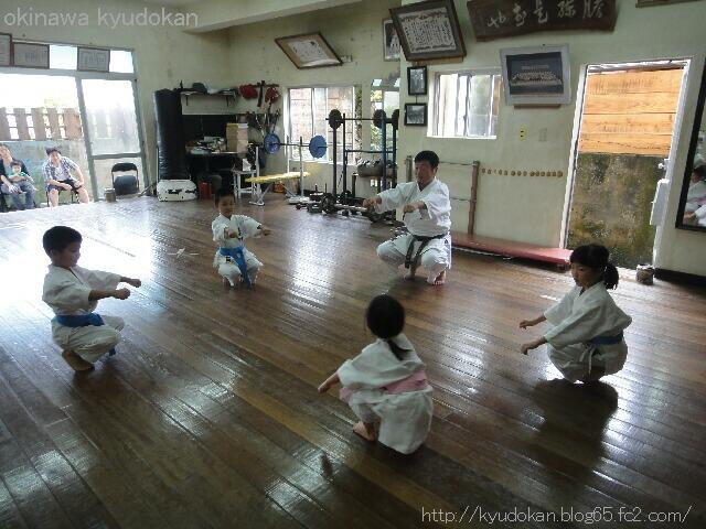 okinawa shorinryu karate kyudokan 20121123 001