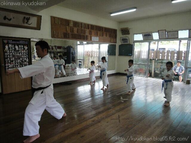 okinawa shorinryu karate kyudokan 20121123 004