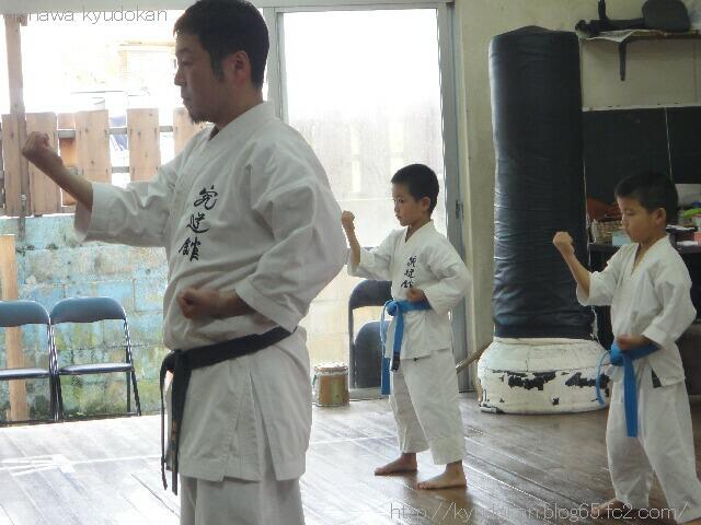okinawa shorinryu karate kyudokan 20121123 007