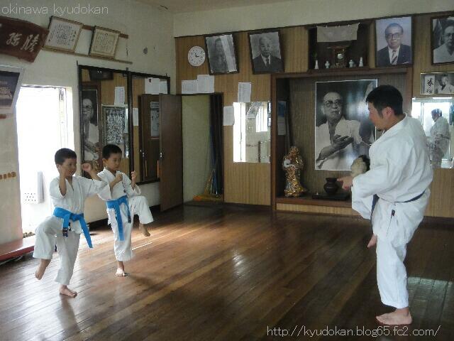 okinawa shorinryu karate kyudokan 20121123 008