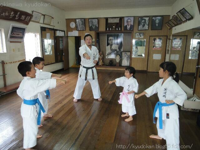 okinawa shorinryu karate kyudokan 20121123 010