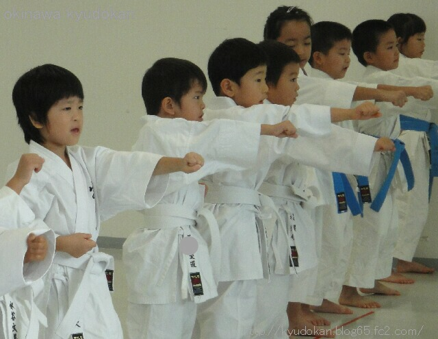 okinawa shorinryu karate kyudokan 20121124 008
