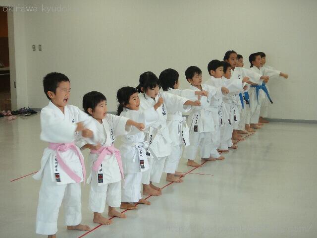 okinawa shorinryu karate kyudokan 20121124 009