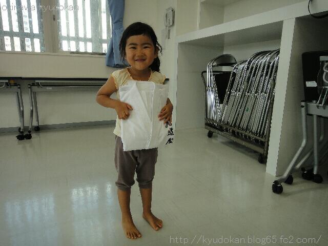 okinawa shorinryu karate kyudokan 20121124 001