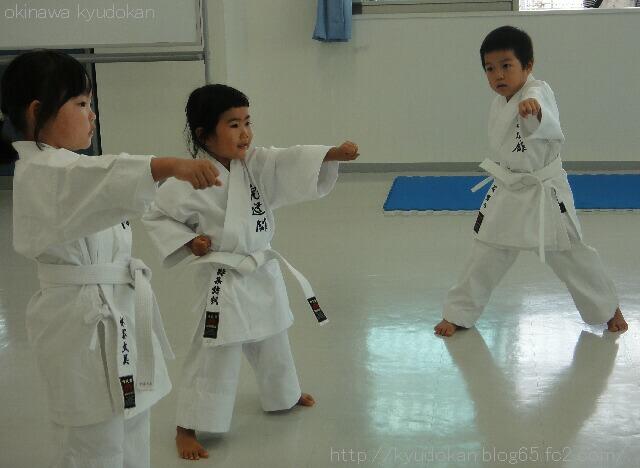 okinawa shorinryu karate kyudokan 20121124 005
