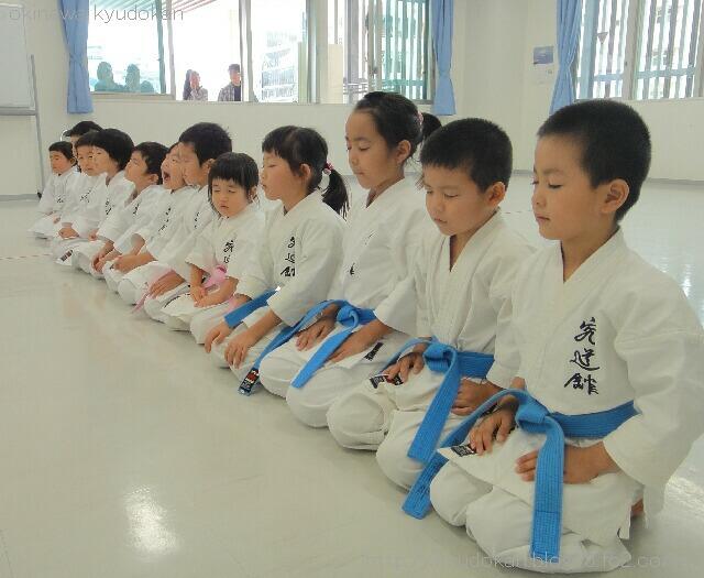 okinawa shorinryu karate kyudokan 20121124 015