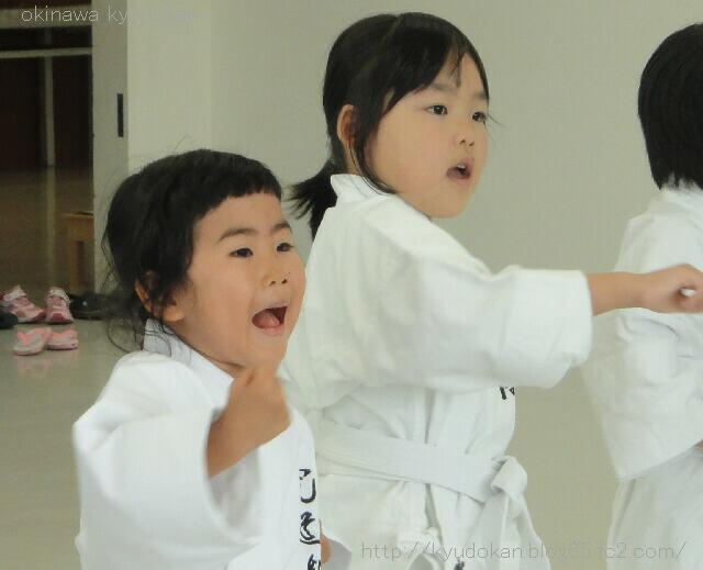 okinawa shorinryu karate kyudokan 20121124 011