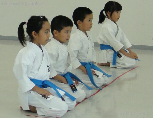 okinawa shorinryu karate kyudokan 20121124 013