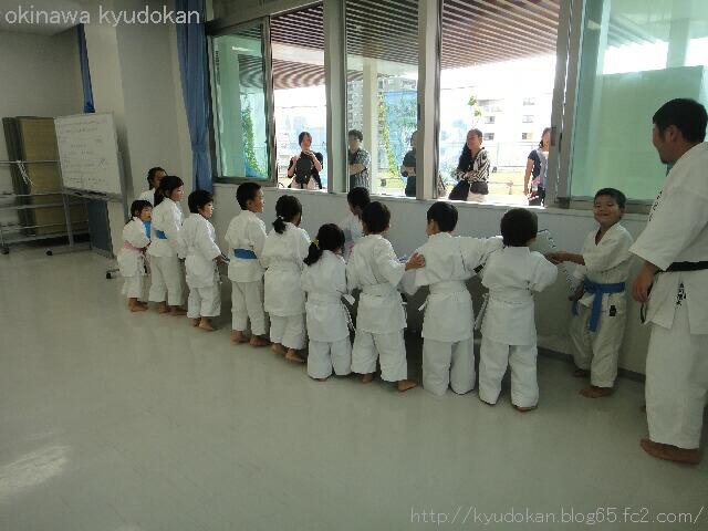 okinawa shorinryu karate kyudokan 20121124 014