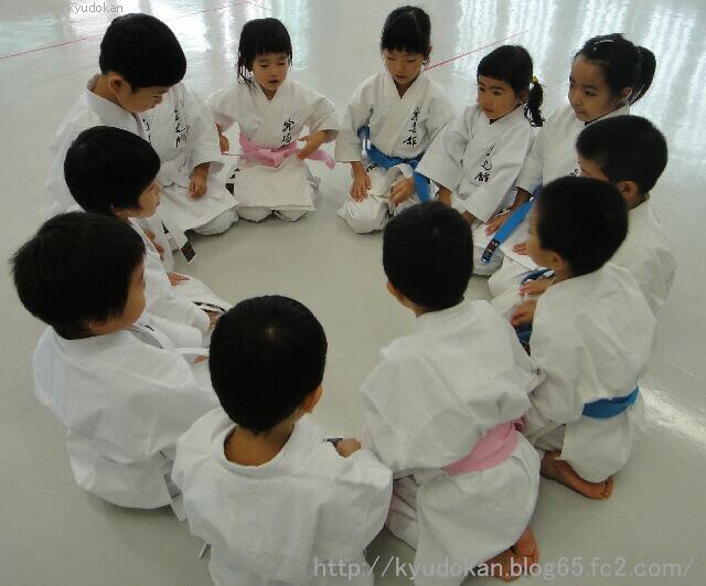 okinawa shorinryu karate kyudokan 20121124 016