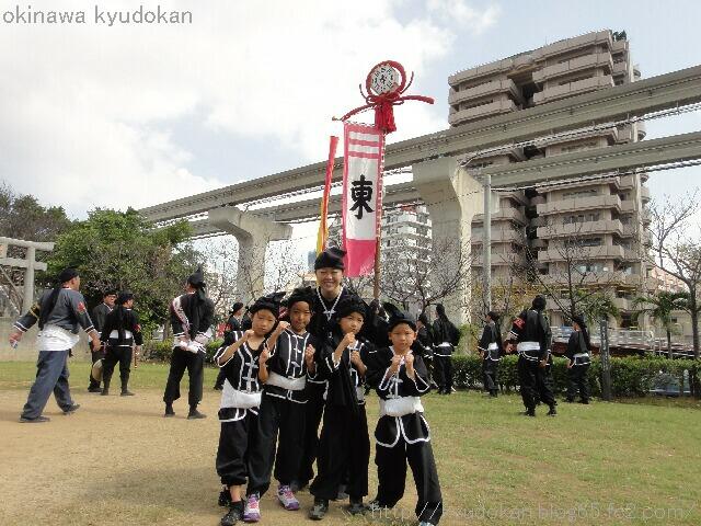 okinawa shorinryu karate kyudokan 20121013 015