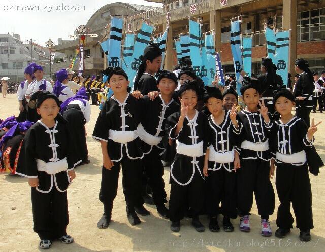 okinawa shorinryu karate kyudokan 20121013 022