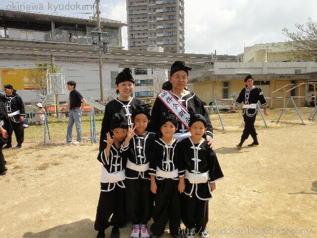 okinawa shorinryu karate kyudokan 20121013 023