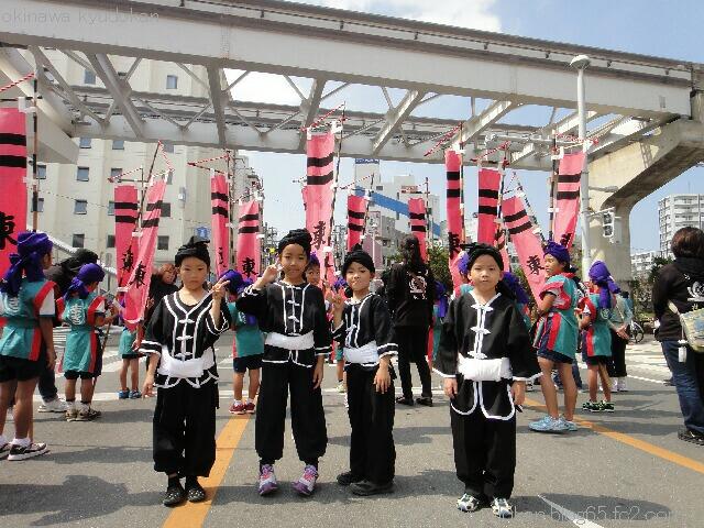 okinawa shorinryu karate kyudokan 20121013 027