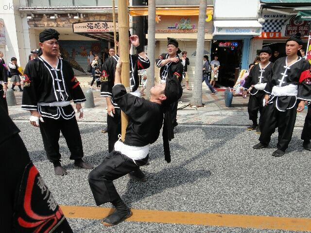 okinawa shorinryu karate kyudokan 20121013 083
