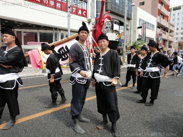 okinawa shorinryu karate kyudokan 20121013 029