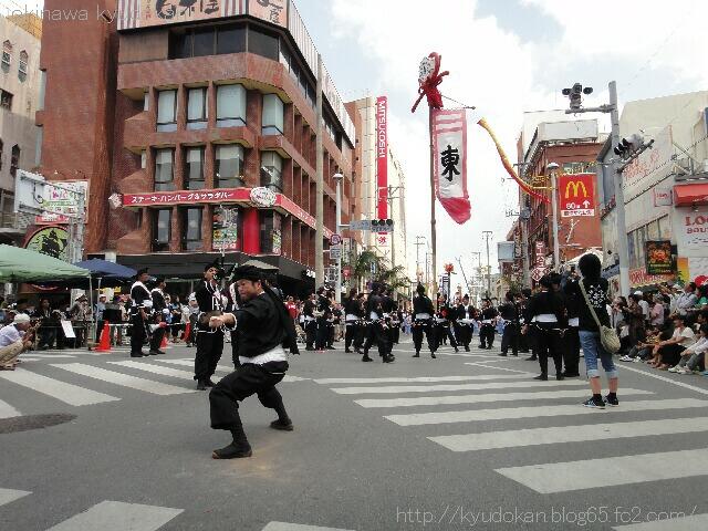 okinawa shorinryu karate kyudokan 20121013 057