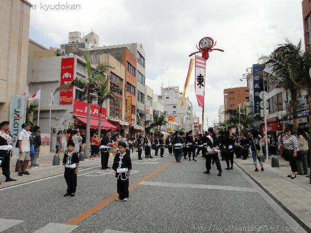 okinawa shorinryu karate kyudokan 20121013 069