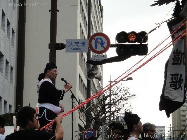okinawa shorinryu karate kyudokan 20121013 112