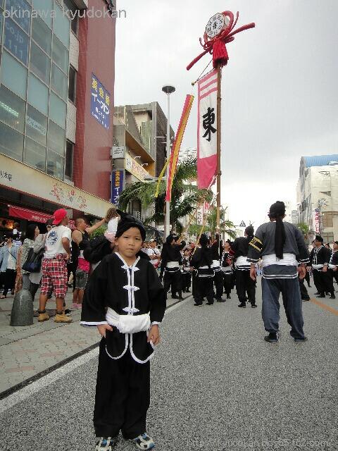 okinawa shorinryu karate kyudokan 20121013 095