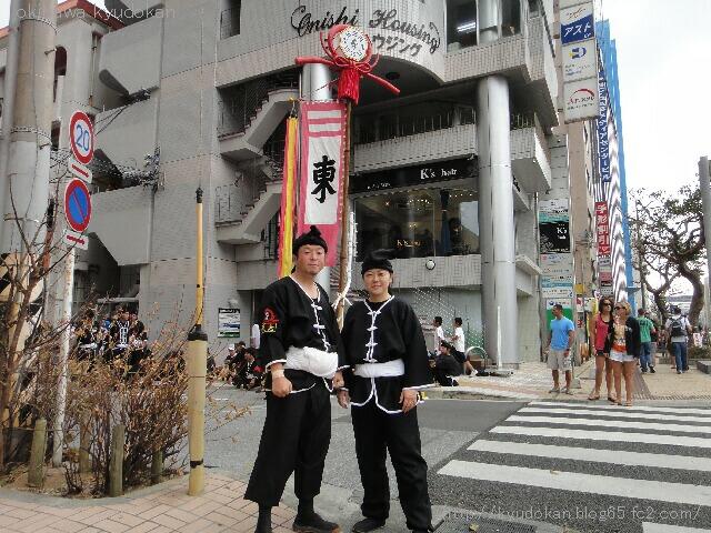 okinawa shorinryu karate kyudokan 20121013 103