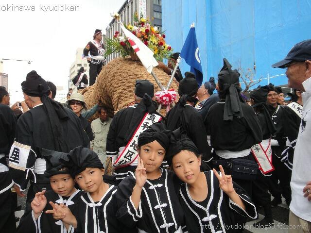 okinawa shorinryu karate kyudokan 20121013 109