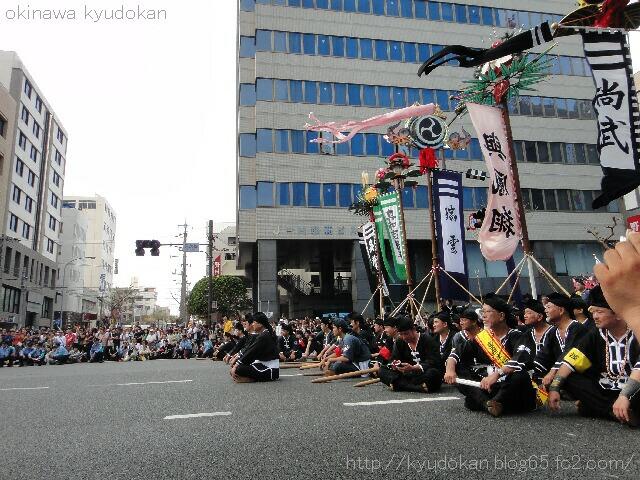 okinawa shorinryu karate kyudokan 20121013 116