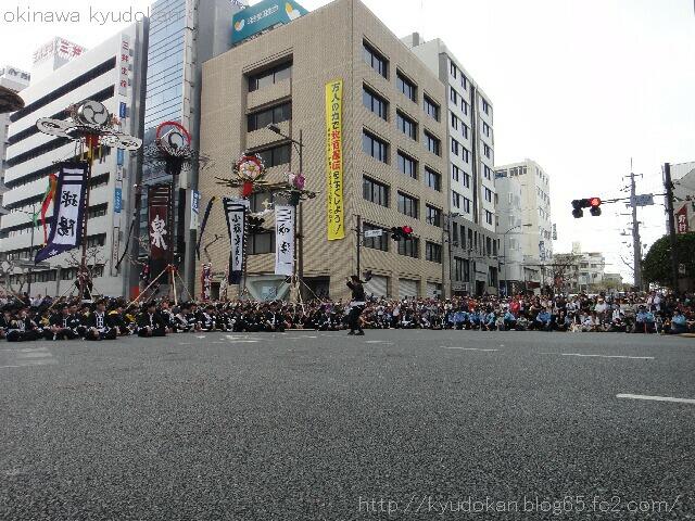 okinawa shorinryu karate kyudokan 20121013 129