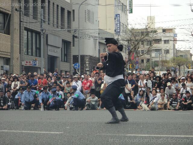 okinawa shorinryu karate kyudokan 20121013 146
