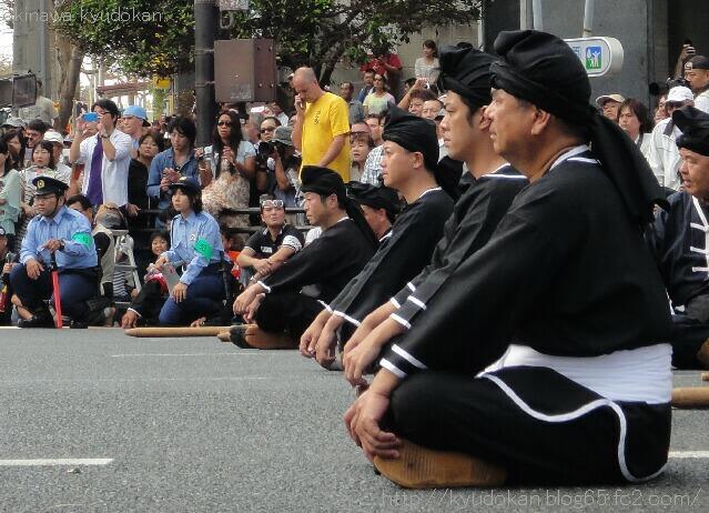 okinawa shorinryu karate kyudokan 20121013 115