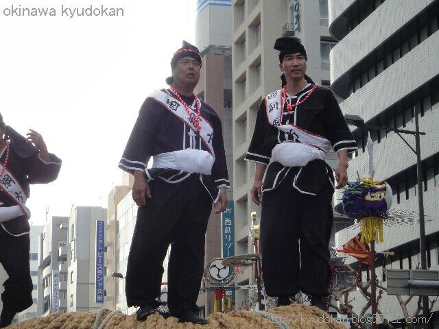 okinawa shorinryu karate kyudokan 20121013 180