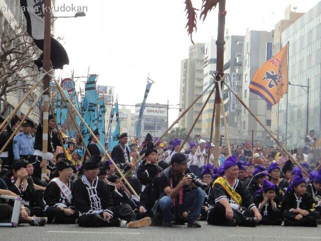 okinawa shorinryu karate kyudokan 20121013 150