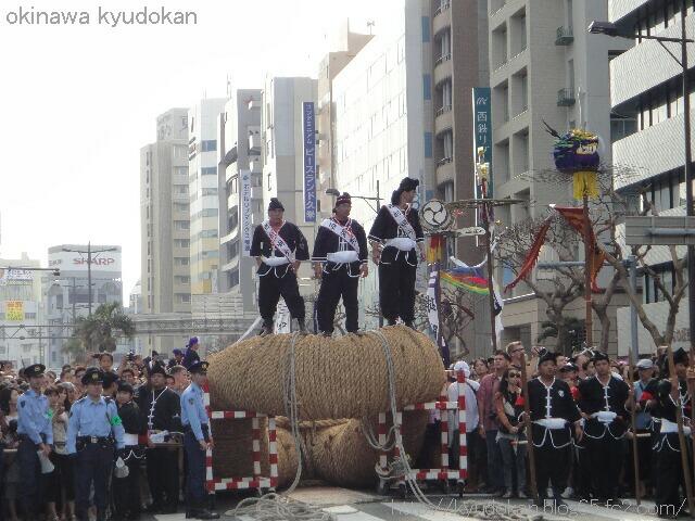 okinawa shorinryu karate kyudokan 20121013 175