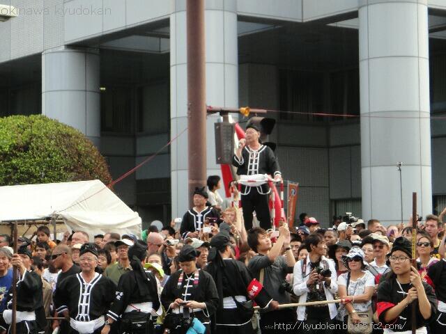 okinawa shorinryu karate kyudokan 20121013 179