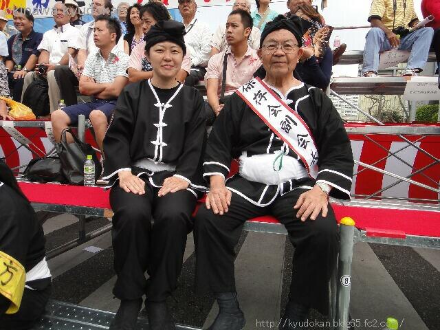 okinawa shorinryu karate kyudokan 20121013 198