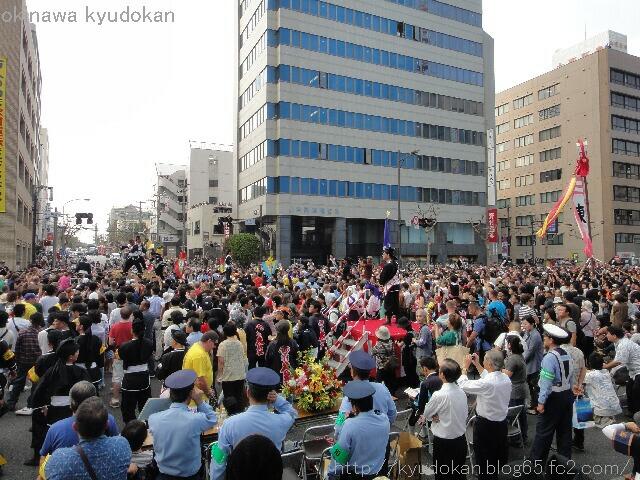 okinawa shorinryu karate kyudokan 20121013 200