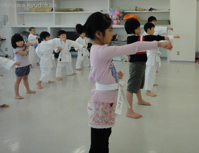 okinawa shorinryu karate kyudokan 20130131 006