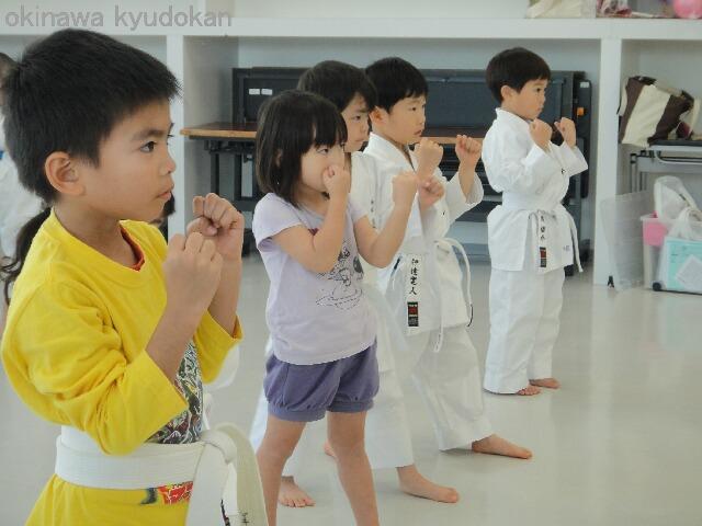 okinawa shorinryu karate kyudokan 20130131 007