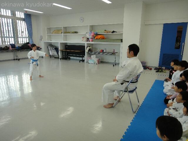 okinawa shorinryu karate kyudokan 20130131 018