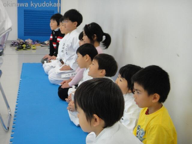 okinawa shorinryu karate kyudokan 20130131 019