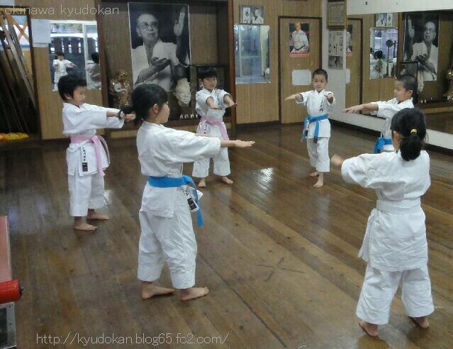 okinawa shorinryu karate kyudokan 20130131 032