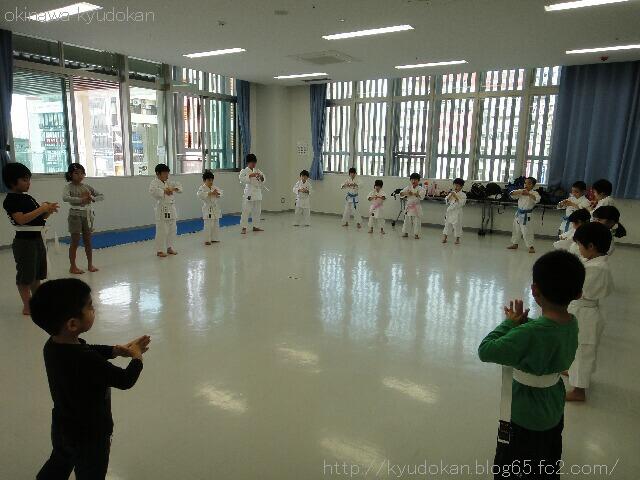 okinawa shorinryu karate kyudokan 20130202 001